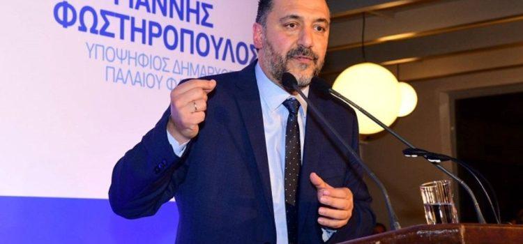 Δημοσκόπηση της Εφημερίδας «Παραπολιτικά» για τον Δήμο Παλαιού Φαλήρου